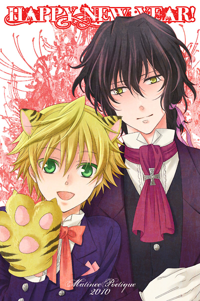 Feature: 10/24/10   Posted By: Blysse   0 comments   Pandora Hearts ...